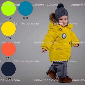 Курточка для мальчиков REX 17311