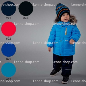 Куртка для мальчиков LEIF 17338
